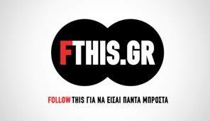 fthis